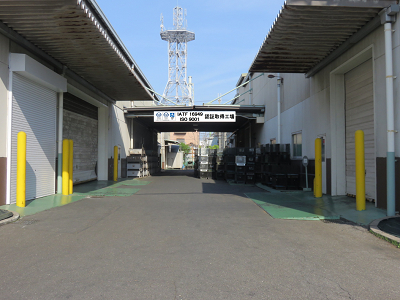 Photo of Senboku Takasago Plant